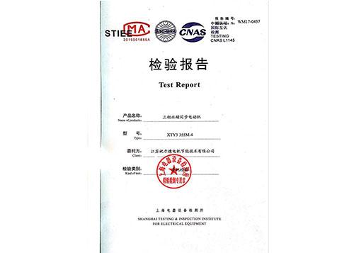 001检验报告355M-4